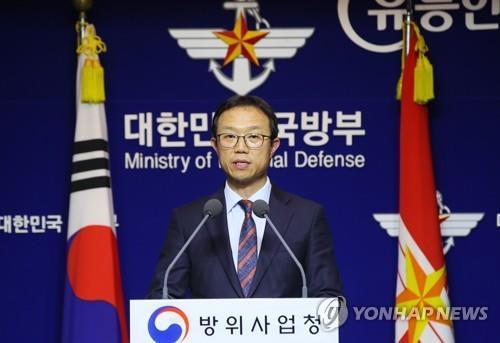 北선전매체들, 軍 외국산 무장장비 도입 결정에 반발
