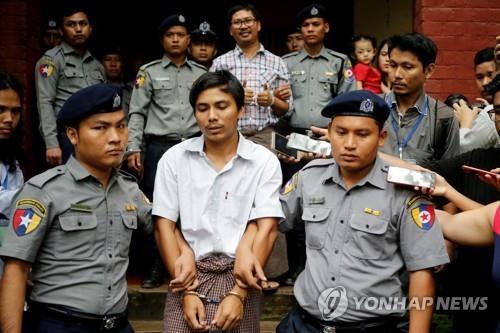 """미얀마 '로힝야 학살' 취재기자 구속 1년…""""수치 정부에 부담"""""""