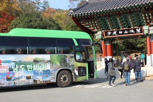 전남 관광지 순환버스 '남도한바퀴'…..
