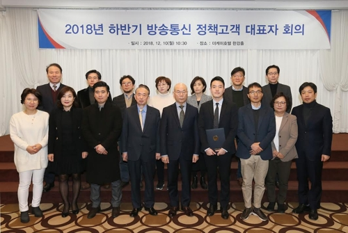 """이효성 위원장 """"단말기 분리공시제 법제화 안 돼 아쉽다"""""""