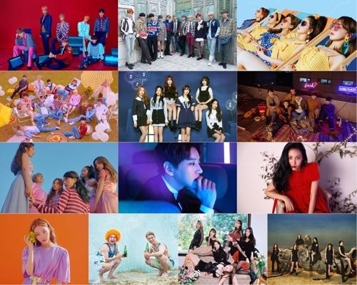 방탄소년단·워너원·레드벨벳…KBS 가요대축제 총출동
