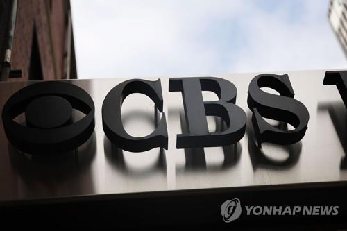 美 CBS방송, 'TV 산업의 상징' 텔레비전시티 건물 팔았다