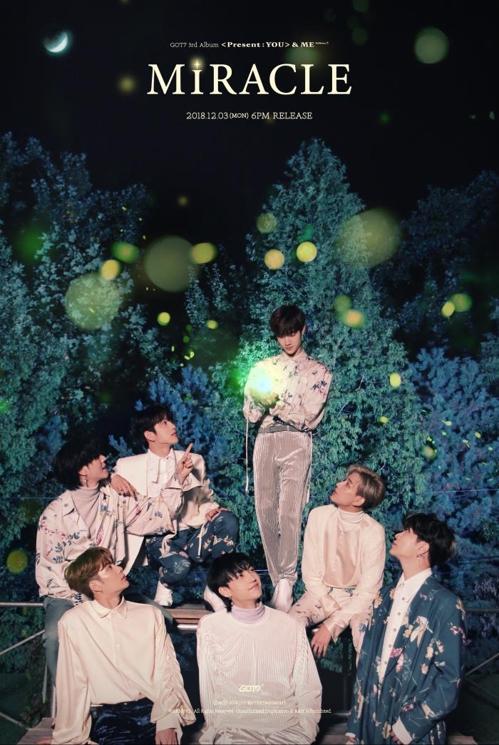 갓세븐, 다음달 데뷔 5주년 기념 팬미팅