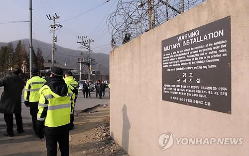 동두천 미군기지 '사용 승인'…수해예방사업 '숨통'