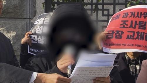 MBC 'PD수첩' 연말 특집…김기덕 감독 근황 공개