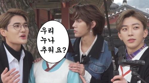 """[통통TV] """"누나 추워요?""""…화성에 뜬 '젠틀' 보이그룹"""