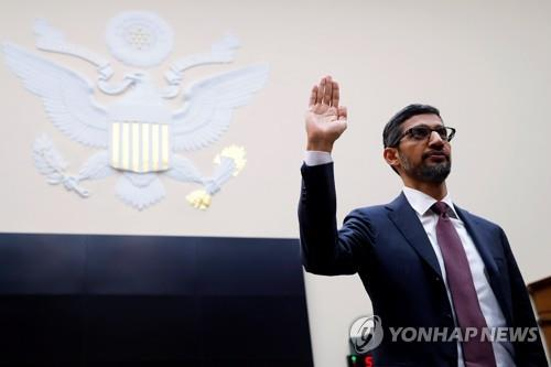 """구글 피차이 CEO """"中 검열기준 맞춘 검색엔진 출시계획 없다"""""""