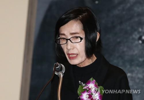 """보훈처 """"국가유공자 채용기피기업 과태료 500만→1천만원"""""""
