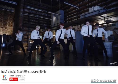 방탄소년단, '쩔어' 뮤비 유튜브 4억뷰 돌파