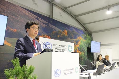 염태영 수원시장, '동북아 환경정책협치체제 구성' 제안