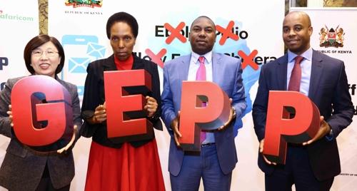 KT, 케냐에 '감염병 확산 방지 플랫폼' 구축 착공