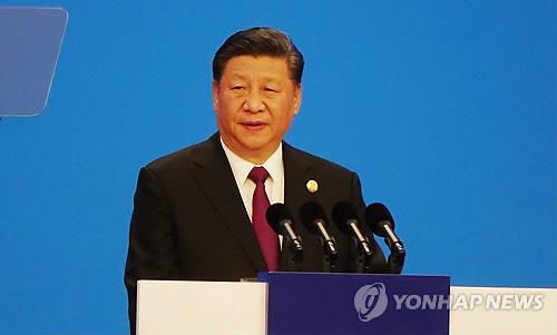 中, 시진핑 '일대일로' 연설집 출간