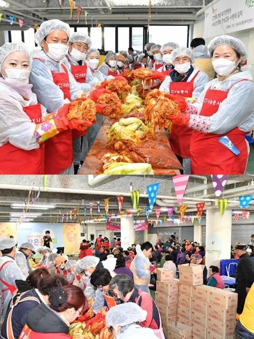 CJ헬로, 한달간 23개 지역서 릴레이 김장봉사 축제
