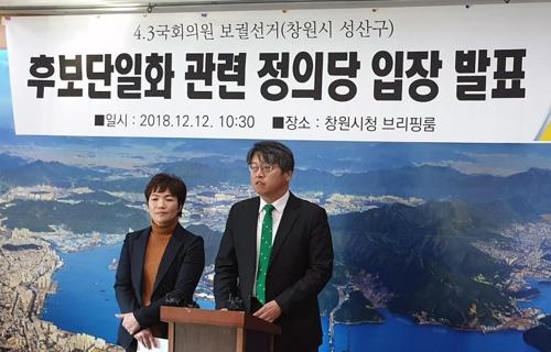 '노회찬 지역구' 창원성산 진보정당 단일후보 논의 본격화