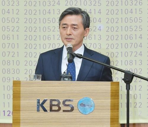 """양승동 KBS 사장 """"내년 상반기 전사적 조직개편 단행"""""""