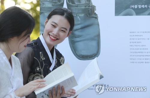 내년 '대한민국 독서대전' 개최 도시 공모