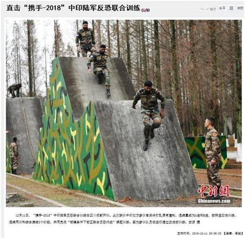 """국경분쟁 겪은 중국·인도, 대테러 합동군사훈련…""""신뢰 증진"""""""