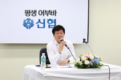 신협중앙회, 지역특화산업 육성한다…전주 전통한지 지원(종합)