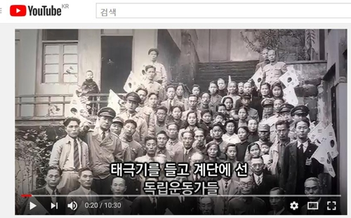 '독립운동가들이 꿈꾼 대한민국은 어떤 나라였을까'