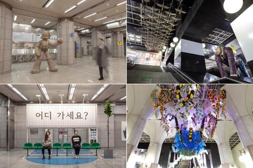 지하철 인천시청역 '예술정거장 프로젝트'…미술관으로 변신
