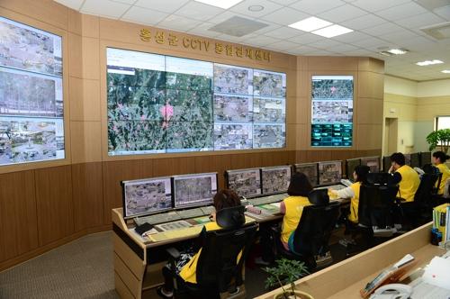 화재감지시스템 설치·CCTV 보강…홍성군 스마트시티 구축 나서