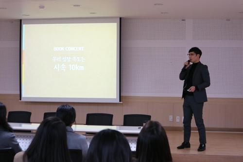 광주 특수교사들의 교육수기, 인터넷 서점서 잔잔한 반향