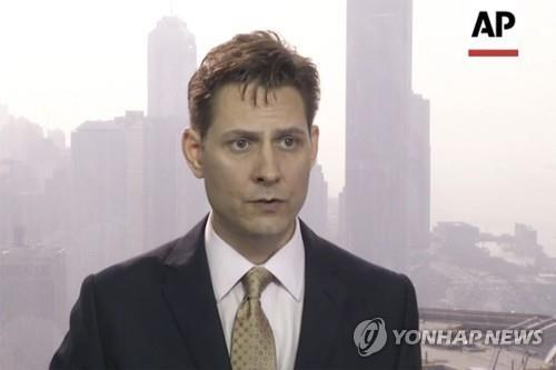 """국제위기그룹 """"중국 정보기관이 전직 캐나다 외교관 구금"""""""