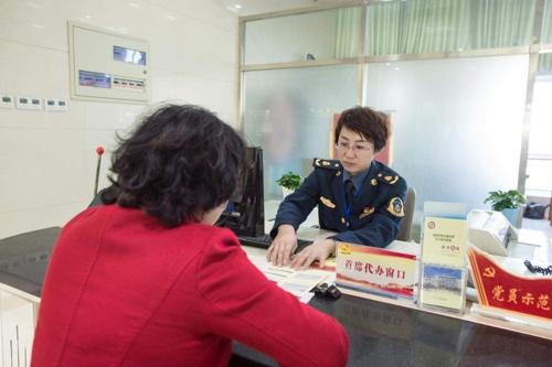 [AsiaNet] 허커우구 행정승인서비스국, 11월 30일 산둥성에 개설