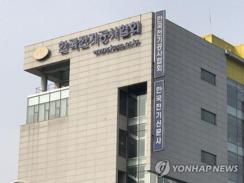 """전기공사협회 """"한전의 배전업체 공사비 미지급액 1천600억원"""""""