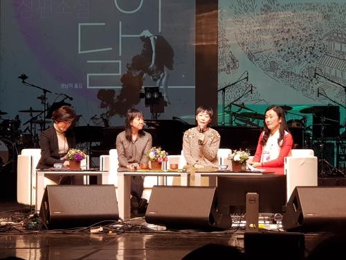 정치이슈 있어도 문화교류는 계속…'한일 공감콘서트' 개최