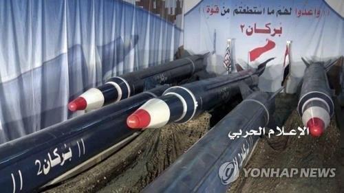 """유엔 """"이란, 핵합의 준수…예멘 반군에 무기 공급하는 듯"""""""