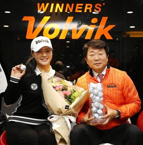 [골프소식] LPGA 최연소 데뷔 앞둔 전영인, 볼빅과 후원 계약
