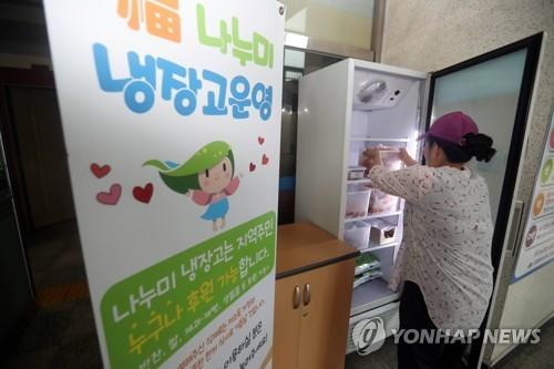 춘천 이웃돕기 반찬 나눔…무인 냉장고에 '온정' 가득