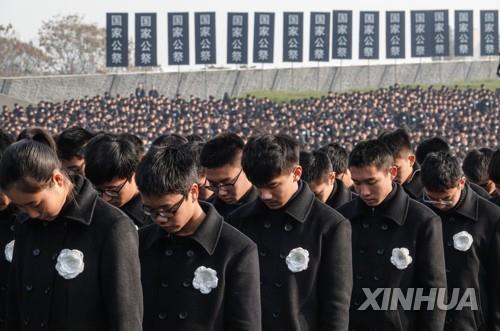 """""""역사 잊지 않는다""""…中 난징대학살 희생 30만 영혼 추모(종합)"""