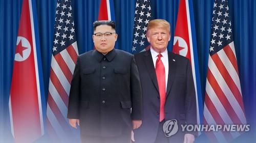 """中학자 """"美 대북제재, 최근 北의 강경조치에 대한 대답"""""""