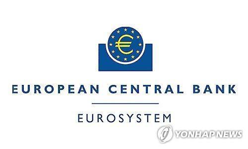 유럽중앙은행, 제로 기준금리 등 정책금리 동결(속보)