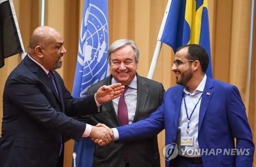 4년 만의 악수…예멘 정부·반군 호데이다 휴전 합의(종합)