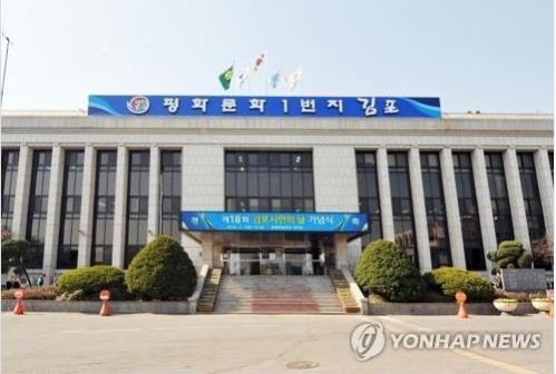 김포∼파주 고속도로 내년 2월 착공…2023년 준공 예정