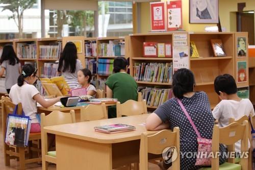 출협, 하반기 '올해의 청소년 교양도서' 30종 선정