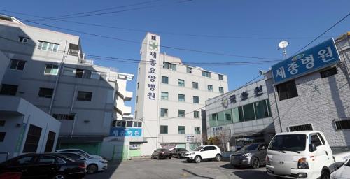 [2018사건 그 후] ④45명 목숨 앗아간 밀양 세종병원 불…여전히 '..