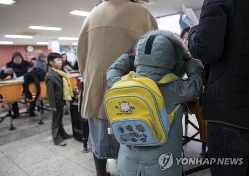 '눈속임 취학유예' 막는다…서울 초·중학교 방문신청만 허용