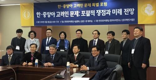 """""""전세계 46만 고려인 정체성 와해중… 통합단체 출범해야"""""""