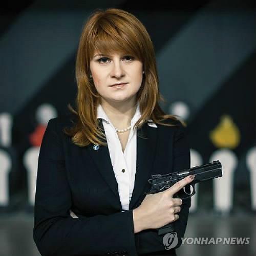 美서 체포 '러시아 미녀 스파이' 공판서 혐의 일부 인정