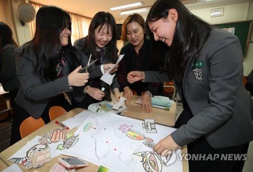 """교육부 """"고교학점제 연구·선도학교, 학생·교사 70%가 만족"""""""