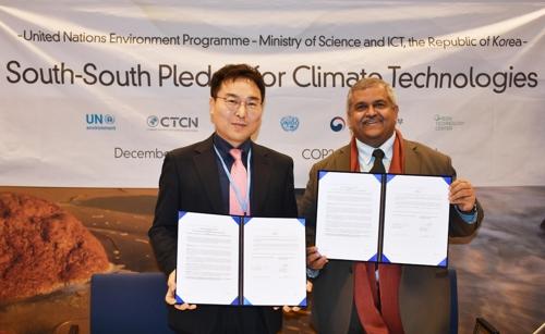 한국, 유엔 기후기술센터·네트워크 이사국 진출