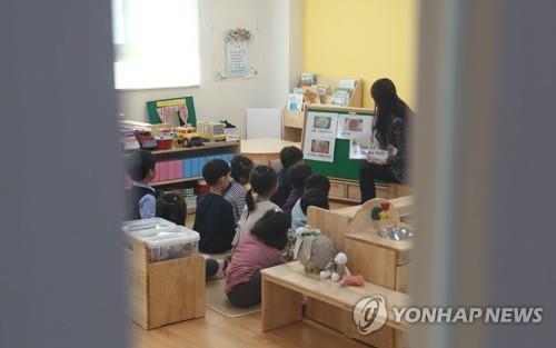 내년 상반기부터 '유치원 학기중 폐원' 불가…에듀파인 의무화