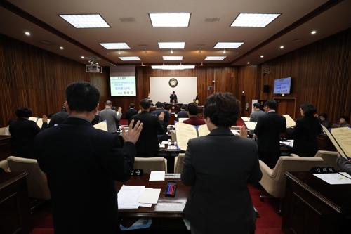 대구 달서구의회 '열병합발전소 건설 반대' 결의문 채택