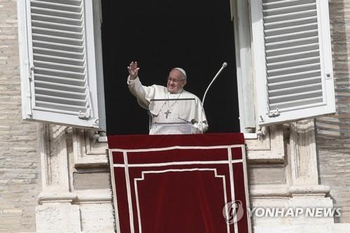 프란치스코 교황, 이주문제 첫 유엔 합의 '환영'