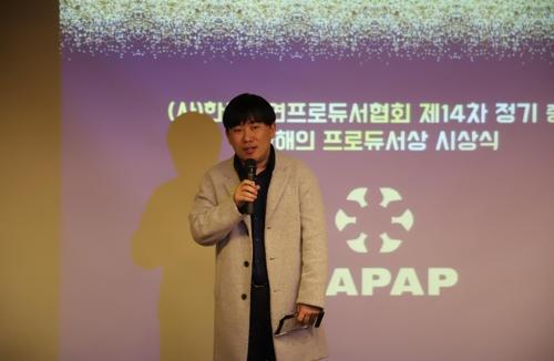 강병원 라이브 대표, '올해의 프로듀서상' 수상