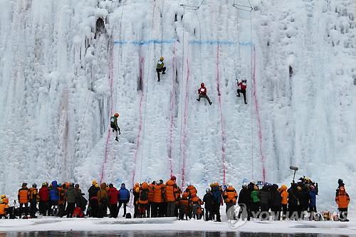 5년간 못 열린 영동 국제빙벽대회 끝내 폐지